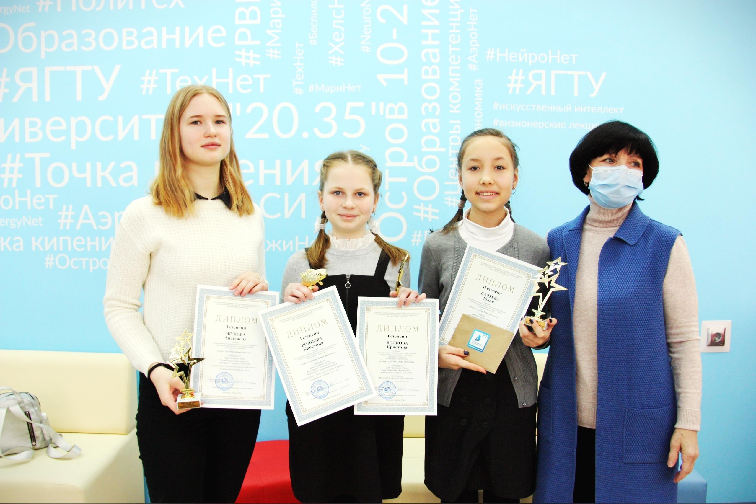 Наградили победителей и призеров Водного конкурса-2021