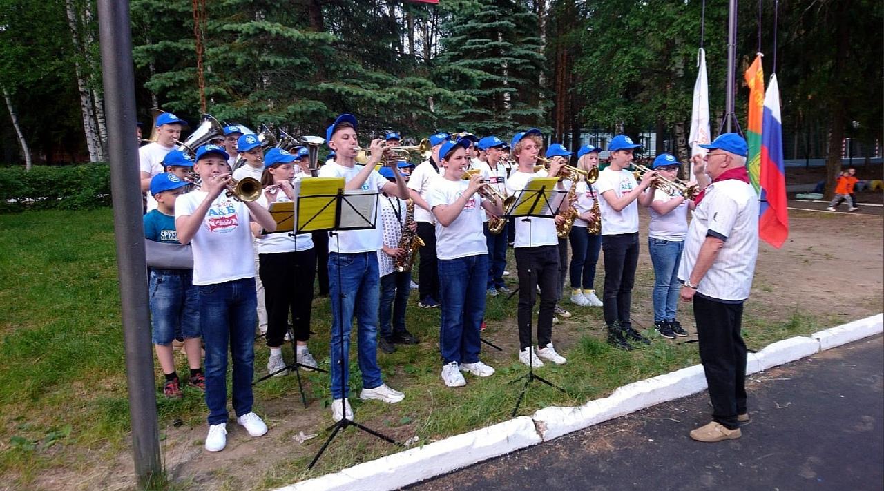 Наш оркестр в «Артеке». Ярославском